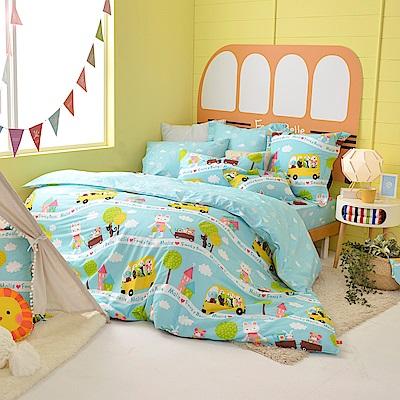 義大利Fancy Belle X Malis 一起郊遊趣 加大防蹣抗菌吸濕排汗兩用被床包組