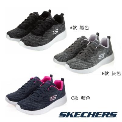 SKECHERS 女運動系列 DYNAMIGHT 2.0-12966三色