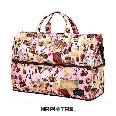 日本HAPI+TAS  小摺疊旅行袋  粉紅色藝術