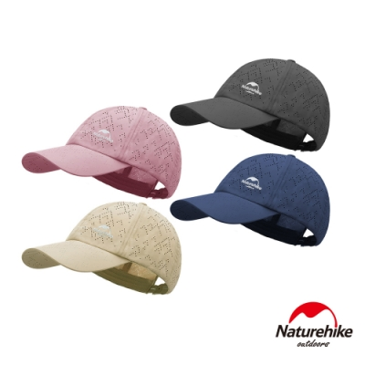 Naturehike 燒花基本款戶外透氣休閒防曬棒球帽 鴨舌帽-急
