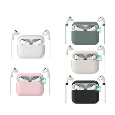 AT【Ultra skinny】防污液態矽膠 Airpods Pro 藍牙耳機保護套 附防丟繩