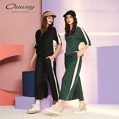 OUWEY歐薇 銅氨絲配色剪接兩件式套裝(黑/綠)