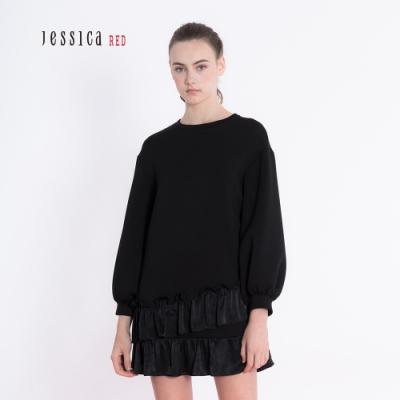 JESSICA RED - 甜美雙層蓬袖摺邊A字洋裝