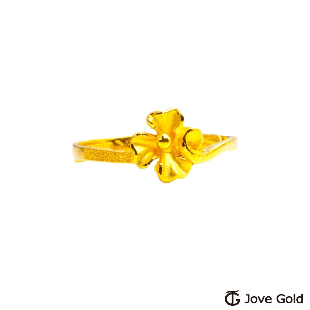 Jove Gold 漾金飾 錦上添花黃金戒指