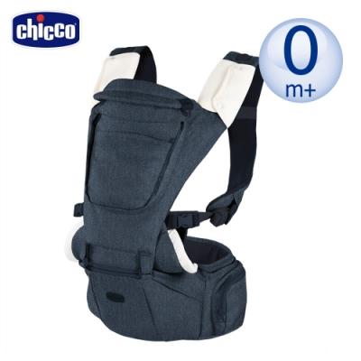 chicco-HIP SEAT輕量全方位坐墊/揹帶機能抱嬰袋