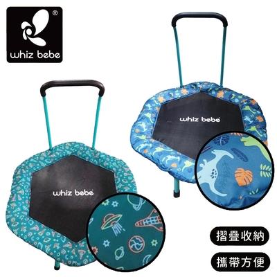 英國《Whiz bebe》兒童可攜折疊彈跳床