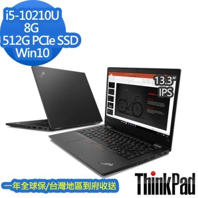 ThinkPad L13 13吋筆電 i5-10210U/8G/512G/Win10