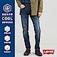 Levis 男款 511 低腰修身窄管牛仔長褲 Cool Jeans product thumbnail 2