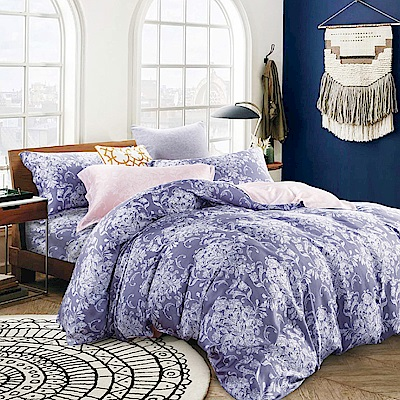 Saint Rose 悠然-紫 雙人100%純天絲兩用被套床包四件組