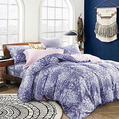 Saint Rose 悠然-紫 加大100%純天絲兩用被套床包四件組