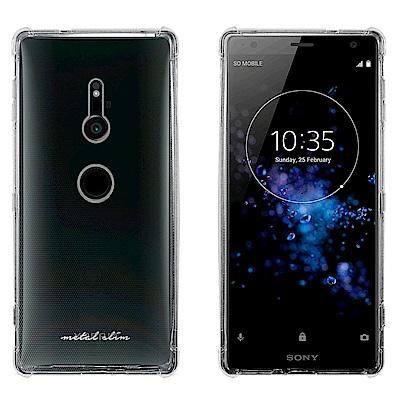 Metal-Slim Sony Xperia XZ2 防摔抗震空壓手機殼