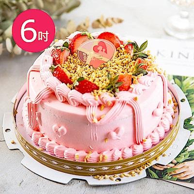 樂活e棧-父親節造型蛋糕-粉紅華爾滋蛋糕(6吋/顆,共1顆)