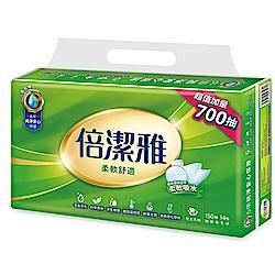 倍潔雅 抽取式衛生紙150抽14包x6袋-箱
