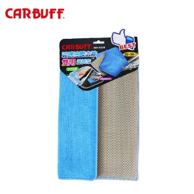 CARBUFF 雙用玻璃除油膜擦拭布 30x30cm