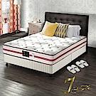 J-style婕絲黛 頂級飯店款天絲棉乳膠彈簧床墊 單人3.5x6.2尺