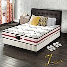 J-style婕絲黛 頂級飯店款天絲棉乳膠彈簧床墊 雙人加大6x6.2尺