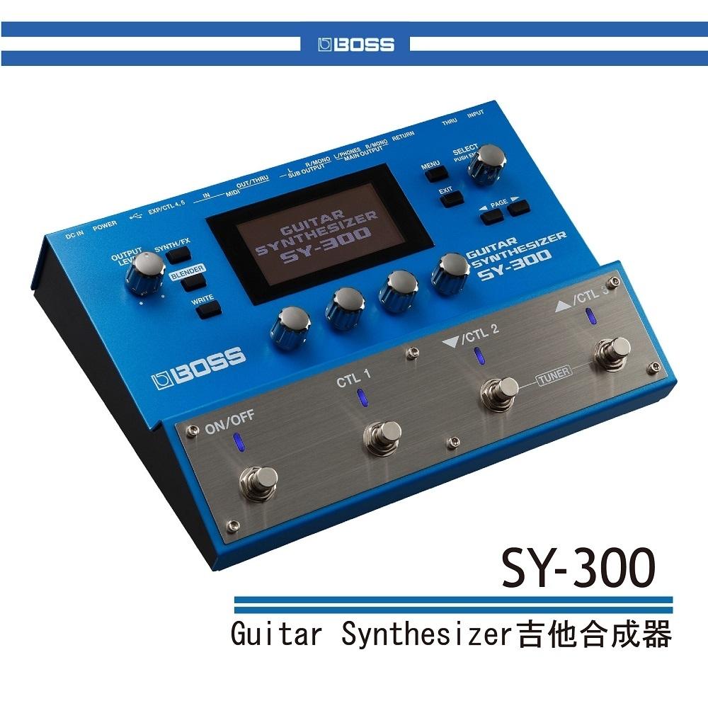 BOSS SY-300 吉他合成效果器