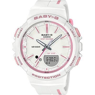 BABY-G 計步時尚風女錶-白X淡粉紅(BGS-100RT-7A)/42mm
