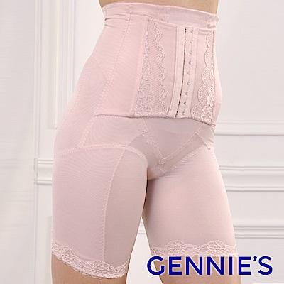 【Gennie's奇妮】窈窕美身280丹長筒褲