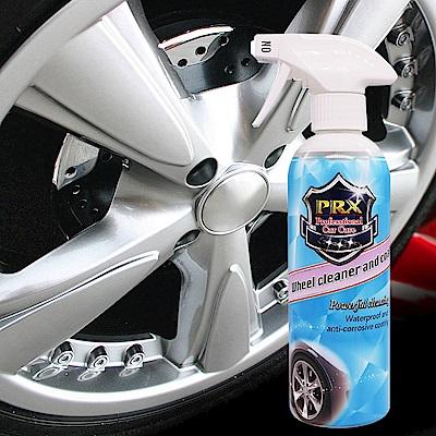 日本Willson PRX鋁圈清潔鍍膜劑