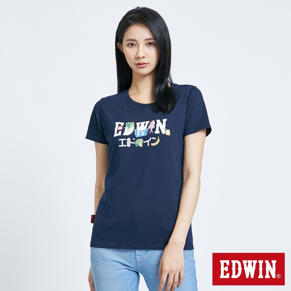 EDWIN 超市系列 總匯LOGO短袖T恤-女-丈青色