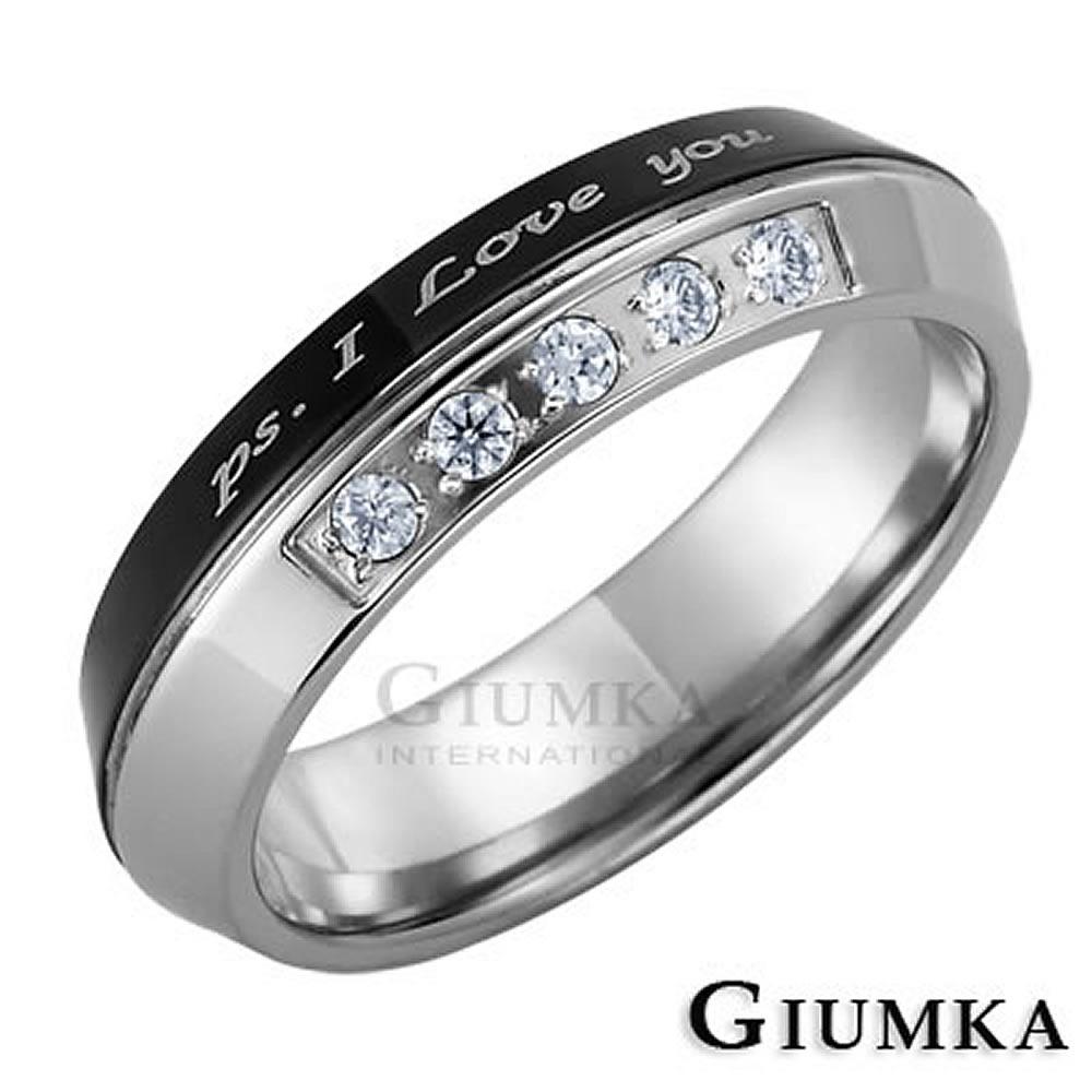 GIUMKA I LoveYou情侶白鋼戒指 黑色男戒