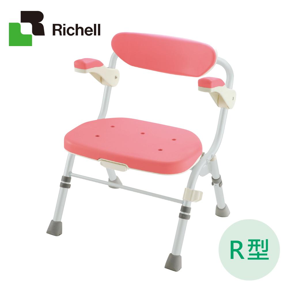 日本利其爾Richell-摺疊扶手型大洗澡椅-R型粉