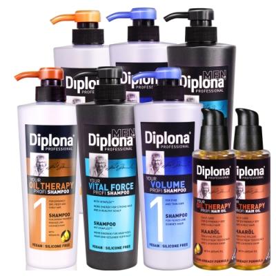 *德國DiplonaArgan摩洛哥堅果油洗髮乳六入+護髮油二入