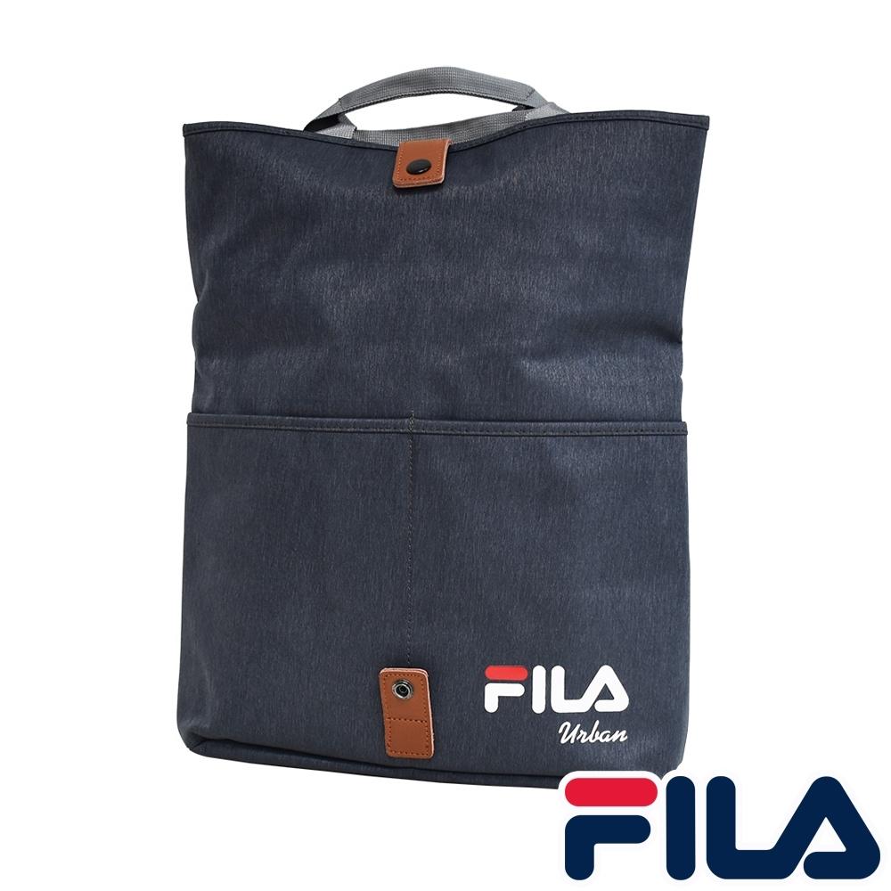 FILA兩段式加大空間手提肩背兩用包-深鐵灰