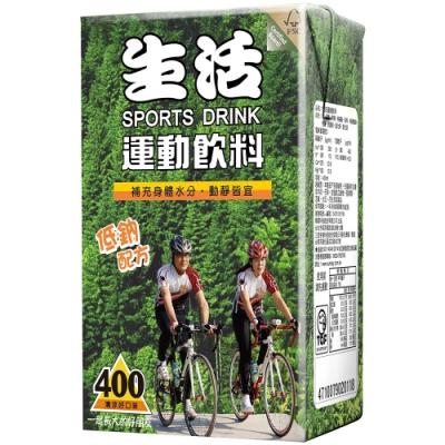生活 運動飲料(400mlx24入)
