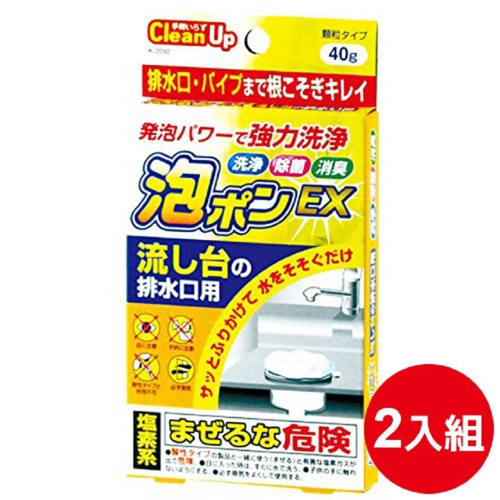 日本品牌 小久保 流理台排水孔清潔錠40g 2入優惠組