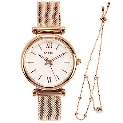 FOSSIL 珍珠貝玫金米蘭帶女錶手環套組-(ES4443SET)