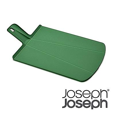 Joseph Joseph輕鬆放砧板(大-森林綠)