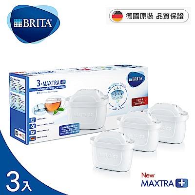 德國BRITA 新款MAXTRA 濾芯/3入濾芯