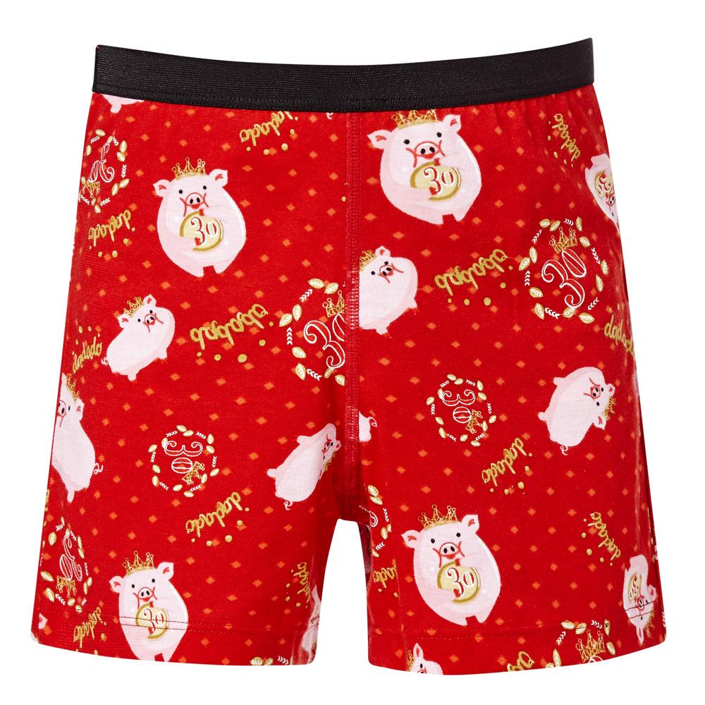 DADADO-豬事如意 110-130 男童內褲(紅)
