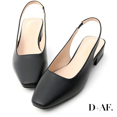 D+AF 粉彩春氛.素面方頭後空低跟鞋*黑