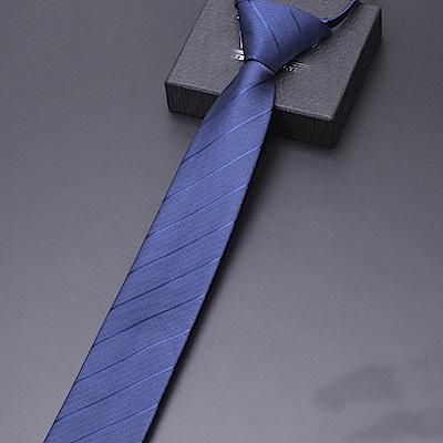 拉福    歐美領帶6cm中窄版領帶拉鍊領帶(多色)