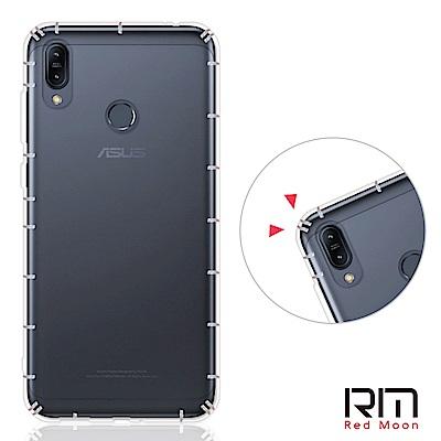 RedMoon ASUS ZenFone Max M2 防摔透明TPU手機軟殼