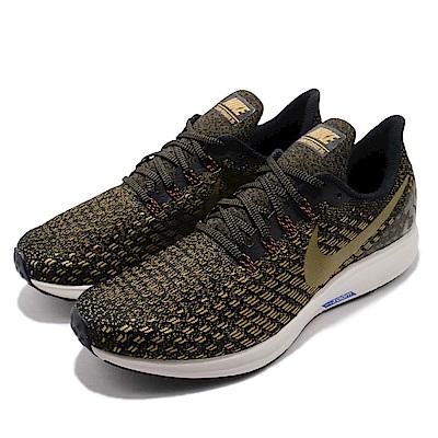 Nike 慢跑鞋 Zoom Pegasus 35 男鞋