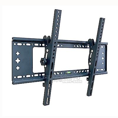 EShine ESB-S60 可調角度液晶電視壁掛架