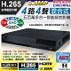 奇巧 H.265 5MP 4路4聲 台灣製造 混合型數位高清監控錄影主機 product thumbnail 1
