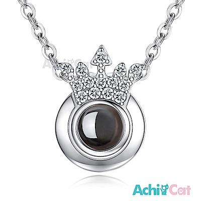 AchiCat 925純銀項鍊 表白皇冠 幸福告白系列