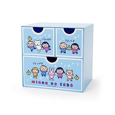 Sanrio大寶快樂舞蹈系列桌上型三格抽屜式塑膠置物櫃