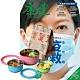 康健雜誌(1年12期)贈 頂尖廚師TOP CHEF馬卡龍圓滿保鮮盒3件組(贈保冷袋1個) product thumbnail 1