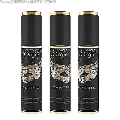 葡萄牙ORGIE-TANTRIC 坦陀羅調情按摩油(紅酒梨味)200ml