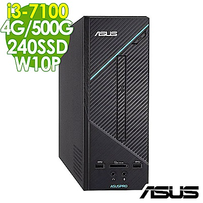 ASUS D320SF i3-7100/4G/500G/240SSD/W10H
