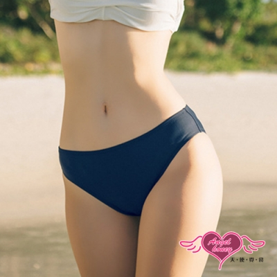女性泳褲 簡約素色 隨興百搭 女款泳褲 游泳泡湯衝浪 (深藍M~2L) AngelHoney天使霓裳