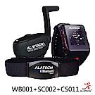 ALATECH 鐵人進階優惠套組 (WB001運動錶+SC002踏頻器+CS011心跳帶)