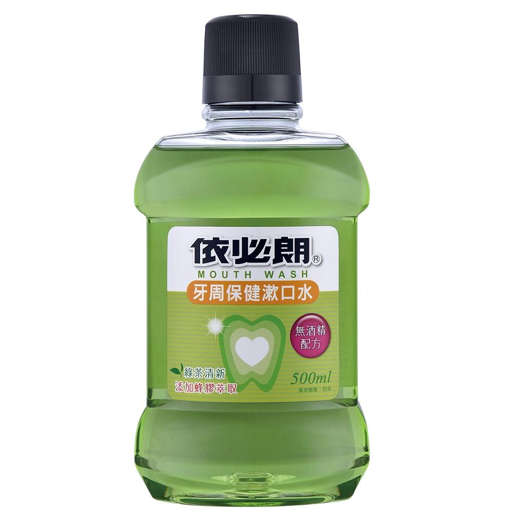 依必朗無酒精牙周保健漱口水-綠茶清新500ml (加贈175ml隨身瓶)