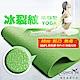 Concern 康生 冰裂紋瑜珈墊 運動墊 防滑無味 附背袋束繩 基本綠色-YG-029 product thumbnail 1